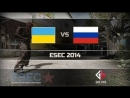 Киперспорт Прямой эфир - Russia vs.Ukraine - ESEC 2014 @de_overpass (1 map) от Game Show CS:GO