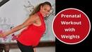 Тренировка с гантелями для беременных - 1 и 2 триместр. Prenatal Workout with Weights First Second Trimester