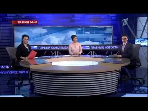 Невероятно тупая и топорная пропаганда от Первого канала в Казахстане. Kazakhstan. ПРОСТО АААААААААА