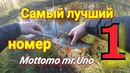 Рабочий воблер Твичинг щуки осенью Моттомо всегда ловит рыбу