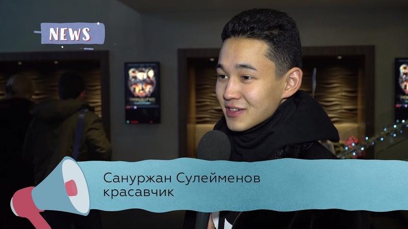 Арман - самый правдивый сериал о казахстанских звездах!
