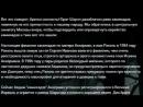 Анатолий Шляхов - Камикадзе ди - еврей и педераст