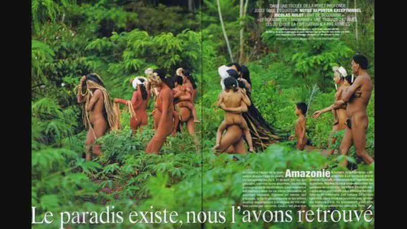 Эко рай для семейных и прочих Нудистов в Амазонии.