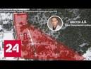Дело о миллиардах Шестуна: доказательства перекрыть нечем - Россия 24