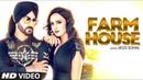 Jassi Sohal: Farm House (Official Full Video) Jay K   Jaggi Jagowal   Latest Punjabi Songs 2018