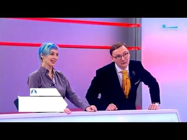 Гражданский Брак на телеканале Санкт Петербург