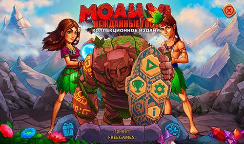 Моаи 6: Нежданные гости. Коллекционное издание | Moai 6: Unexpected Guests CE (Rus)