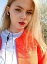 Кристина Маликова фото #4