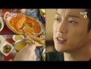 8 Lets Eat 2 Yoon Du-jun highly praises World 7 well-being food curry Lets Eat 2