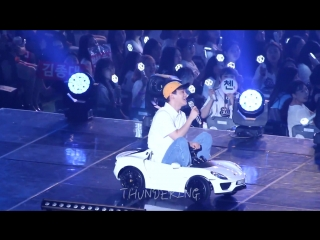 [FANCAM] 180805 Summer Vacation with EXO-CBX: D-2 @ EXO-CBX Chen - Playdate