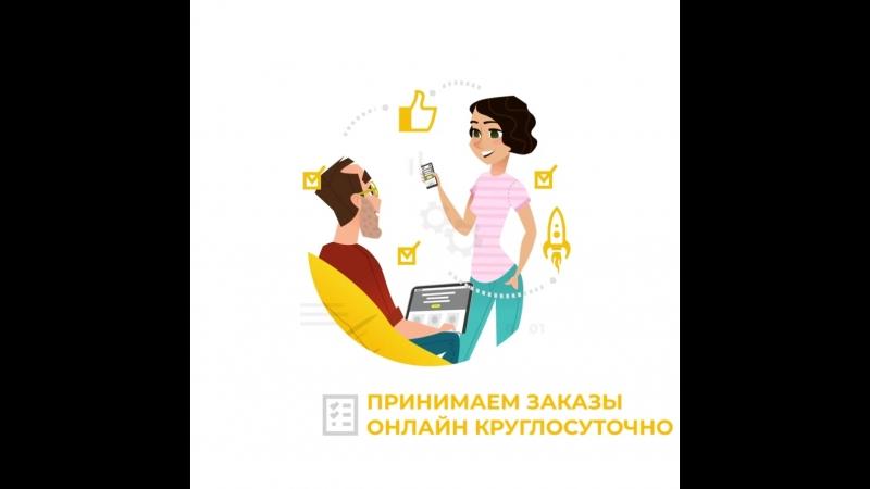 👉 Печать фотографий онлайн 24/7 🌍 Заказать на сайте www.PrintNinja.ru 📱 WhatsApp Viber Telegram 8 922 149 08 08 📝 print.ninja@ya