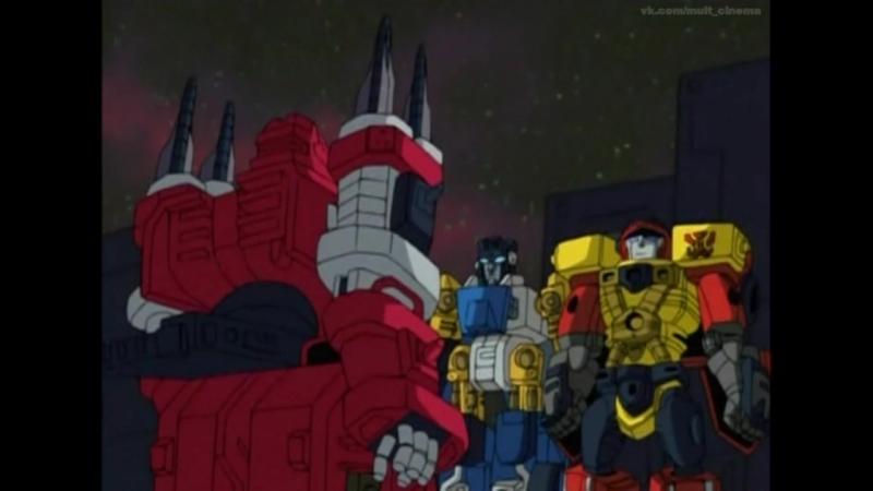Трансформеры: Армада 46-52 серия