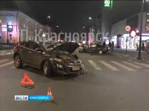 В центре Красноярска произошло массовое ДТП с пострадавшими