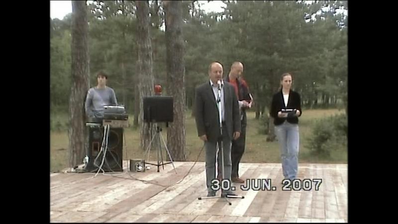 Празднование дня молодежи в п Большая Ижора 30 06 2007г 1 часть