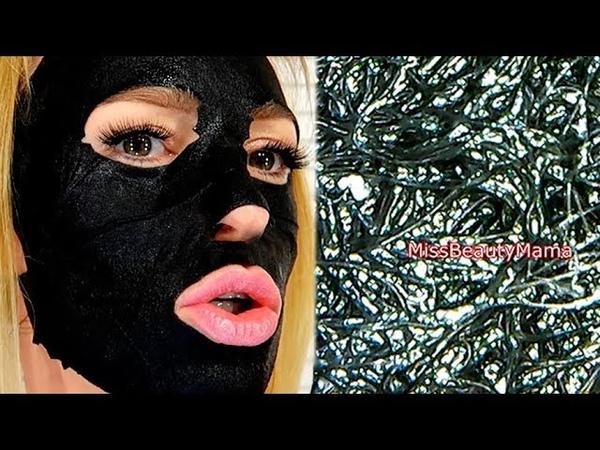 ЧЕРНАЯ МАСКА ПОД МИКРОСКОПОМ 😱ТЫ такого еще НЕ видел! 1000Х УВЕЛИЧЕНИЕ Black Mask Missbeautymama