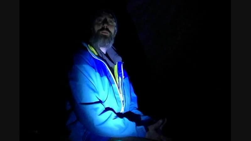 Напутствие из темноты