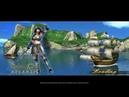 Пираты Онлайн: Пиратский Босс Крита