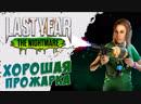 Денис Майбах - live via Restream.io