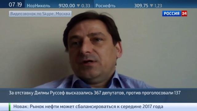 Новости на Россия 24 • В Бразилии продолжится процесс отстранения от власти Роуссефф