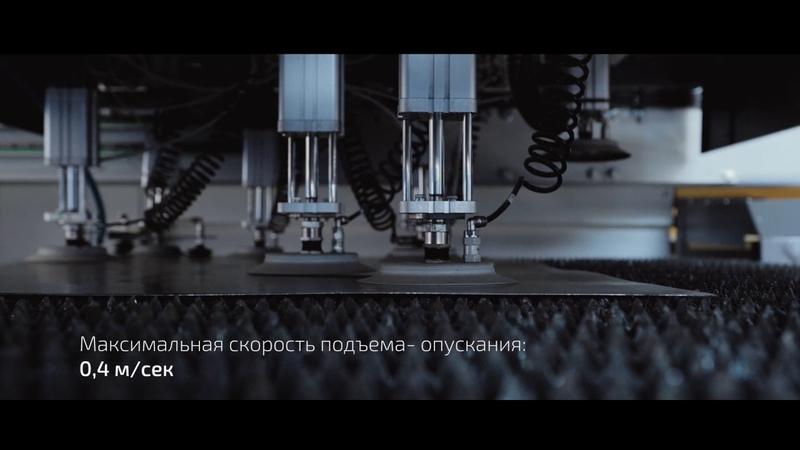 Автоматизация раскроя на AFX с системой автопогрузки - выгрузки Prolifter