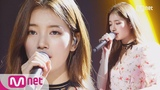 SUZY - I'm In Love With Someone Else Comeback Stage M COUNTDOWN 180201 EP.556