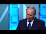 Путин выступил на VIII Московском урбанистическом форуме Мегаполис будущего