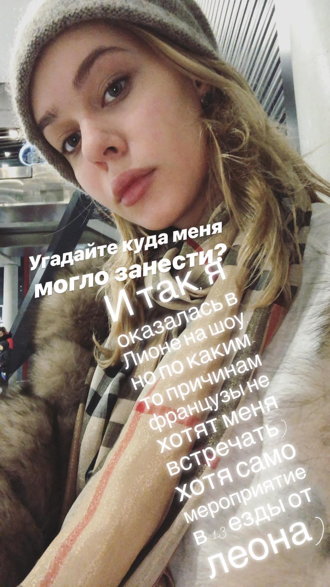 Анна Погорилая-2 - Страница 7 FhzI3s4OWv4