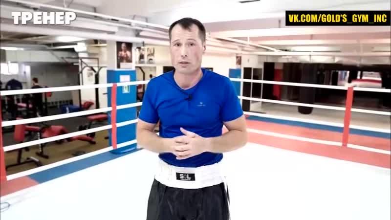 Как научиться бить боковые удары с нуля - Постановка удара!.mp4 rfr yfexbnmcz ,bnm ,jrjdst elfhs c yekz - gjcnfyjdrf elfhf!.mp