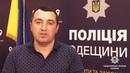 Правоохоронці затримали директора однієї із крюінгових компаній Одеси