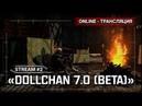 S.T.A.L.K.E.R.: Call of Chernobyl: Dollchan 7.0 (Beta) [Stream 2]