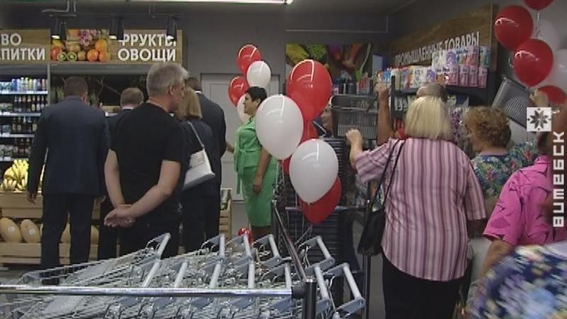 В Верхнедвинске открылся магазин нового формата (07.09.2018)