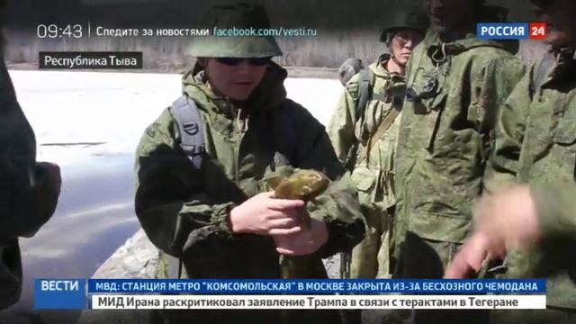 Новости на Россия 24 Китайские военные прошли испытание дикой природой