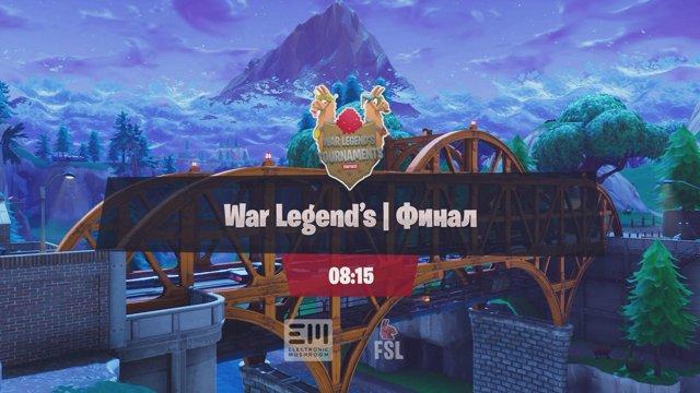 War Legends l Всеевропейский финал