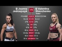 Valentina Shevchenko vs. Joanna Jedrzejczyk Full Fight 8th December 2018