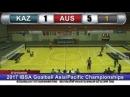 Казакстан -Австралия Бангкок Чемпионат Азии