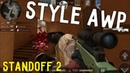 STYLE AWP by Romiro - Standoff 2