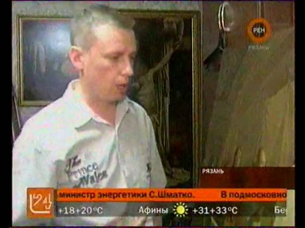 Милиционер живописец. Рен-ТВ. Новости «24». 18.08.2009 г.