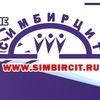 """Каталог объединений """"СИМБИРЦИТ"""" Ульяновск"""