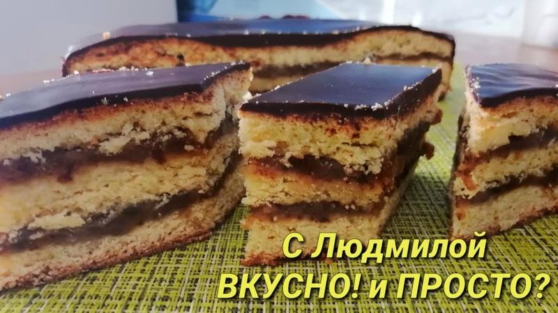 Торт - пирог ОРЕХОВОЕ ЧУДО. Cake - Pie NUT MIRACLE.