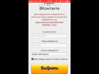 ООО «Эльбрус». Итоги конкурса 3.09.18