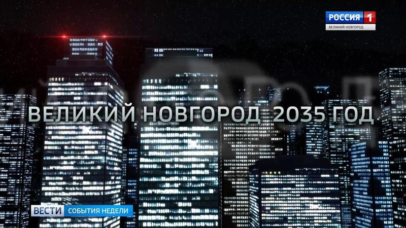 Вести. События Недели 16.12.18 (Великий Новгород)