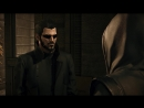 Deus Ex Mankind Divided Совпадение? Не думаю
