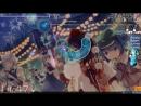 Diao Ye Zong feat. Meramipop - Matsuri Matsurare