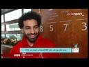 محمد صلاح يتوج بلقب جائزة BBC لأفضل لاعب أفري 1602