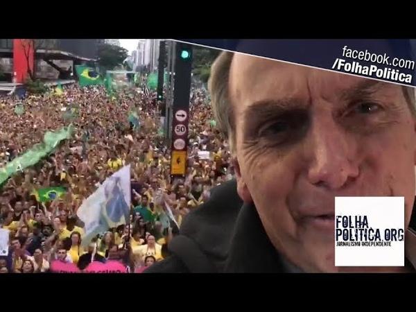 População se emociona ao ver a volta de Jair Bolsonaro e canta em apoio; veja vídeo