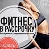 ФИТНЕС-ЦЕНТР PANORAMA, Екатеринбург