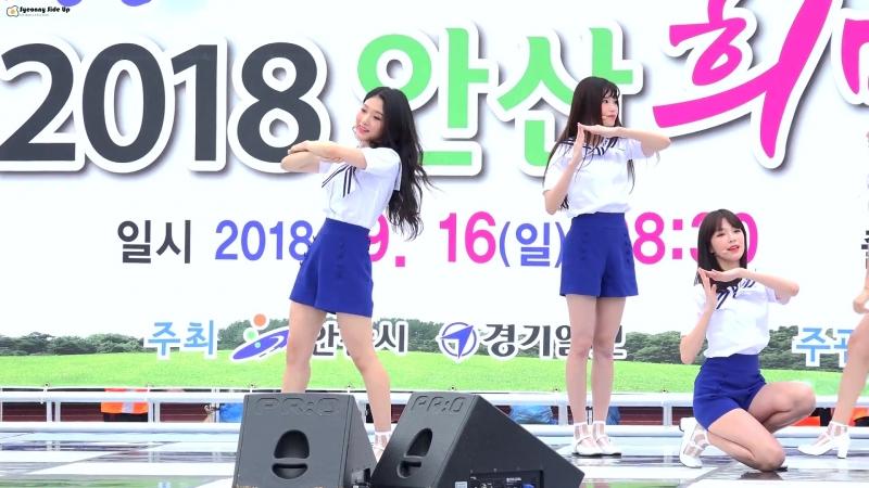 [4K] 180916 프로미스나인 (fromis_9) 투 하트 (To Heart) - 이서연 직캠 Fancam by Syeonny Side Up @ 2018 안산 희망 마라톤대회