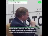 Омску не хватает инвестиций из-за мема (ROMB)