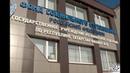 Электронные больничные и sms-информирование: последние новинки комментирует альметьевский ФСС