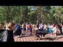10.08.2018 Форт Боярд - Дюна для Лиги цифровой экономики на КО 7 озер